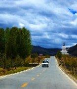 去西藏的一路美丽风景图片欣赏