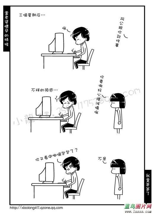 www.u148.net