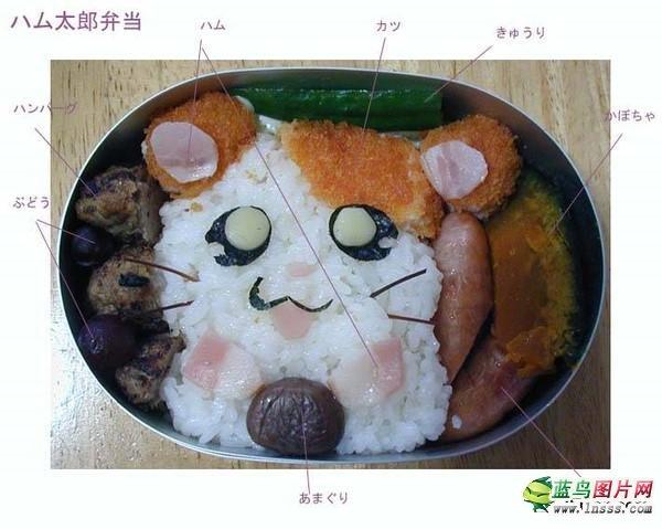 揭秘日本盒饭1