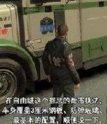 中国城管在美国街头称霸叱咤风云
