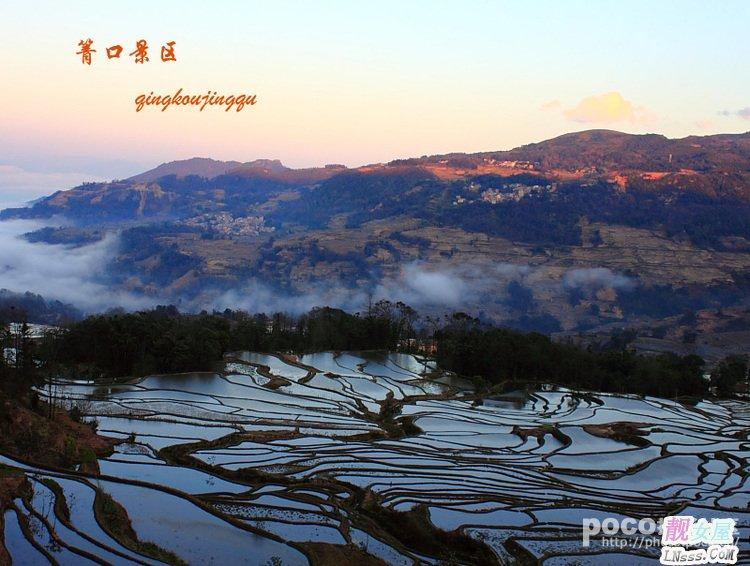 元阳风景2