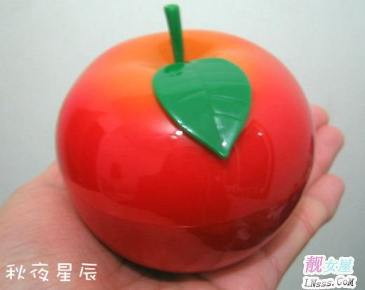 魔法森林红苹果按摩营养霜