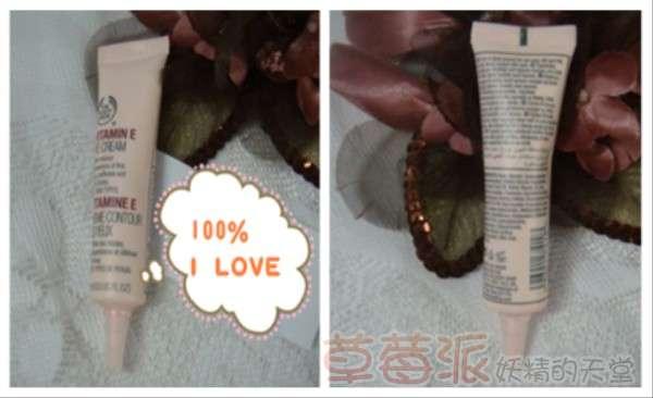 美体小铺VE抗氧化修护眼霜