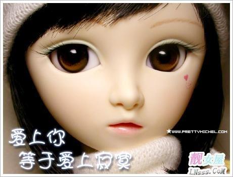 可爱芭比娃娃1