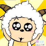 懒羊羊可爱图片_懒羊羊睡觉图片