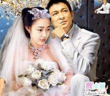 朱丽倩刘德华结婚照1