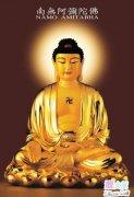 慈悲的阿��陀佛佛像大全