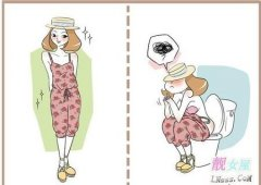 女人穿连衣裤怎么撒尿_连体裤上厕所问题